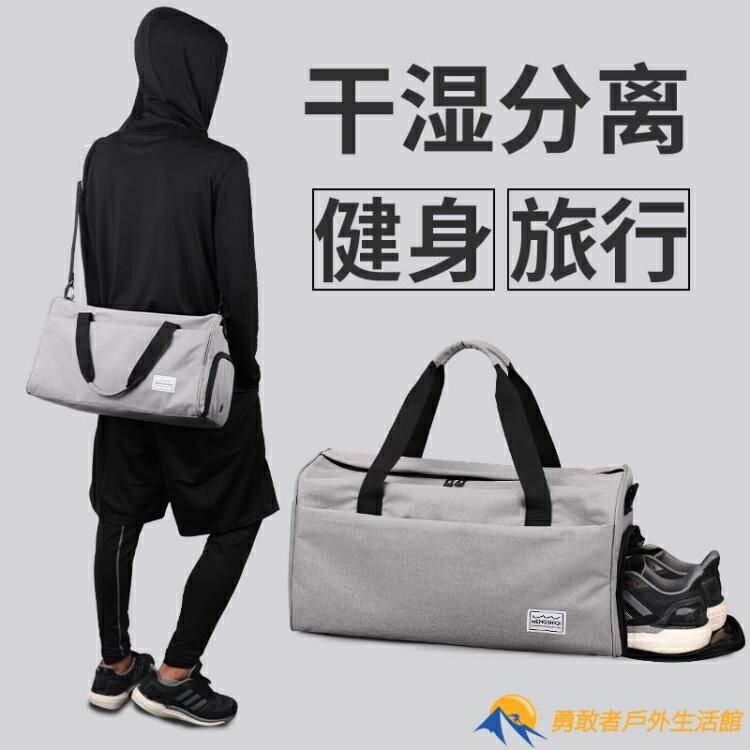 「樂天優選」健身包運動包單肩手提旅行包瑜伽游泳包行李包