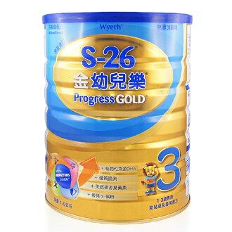 惠氏S-26金幼兒樂奶粉3號-升級金配方1.6kg【六甲媽咪】