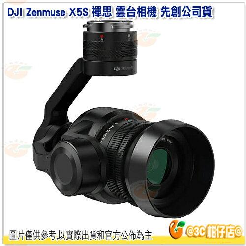 大疆 DJI Zenmuse X5S 禪思 雲台相機 先創公司貨 Inspire 2 5.2K M4/3