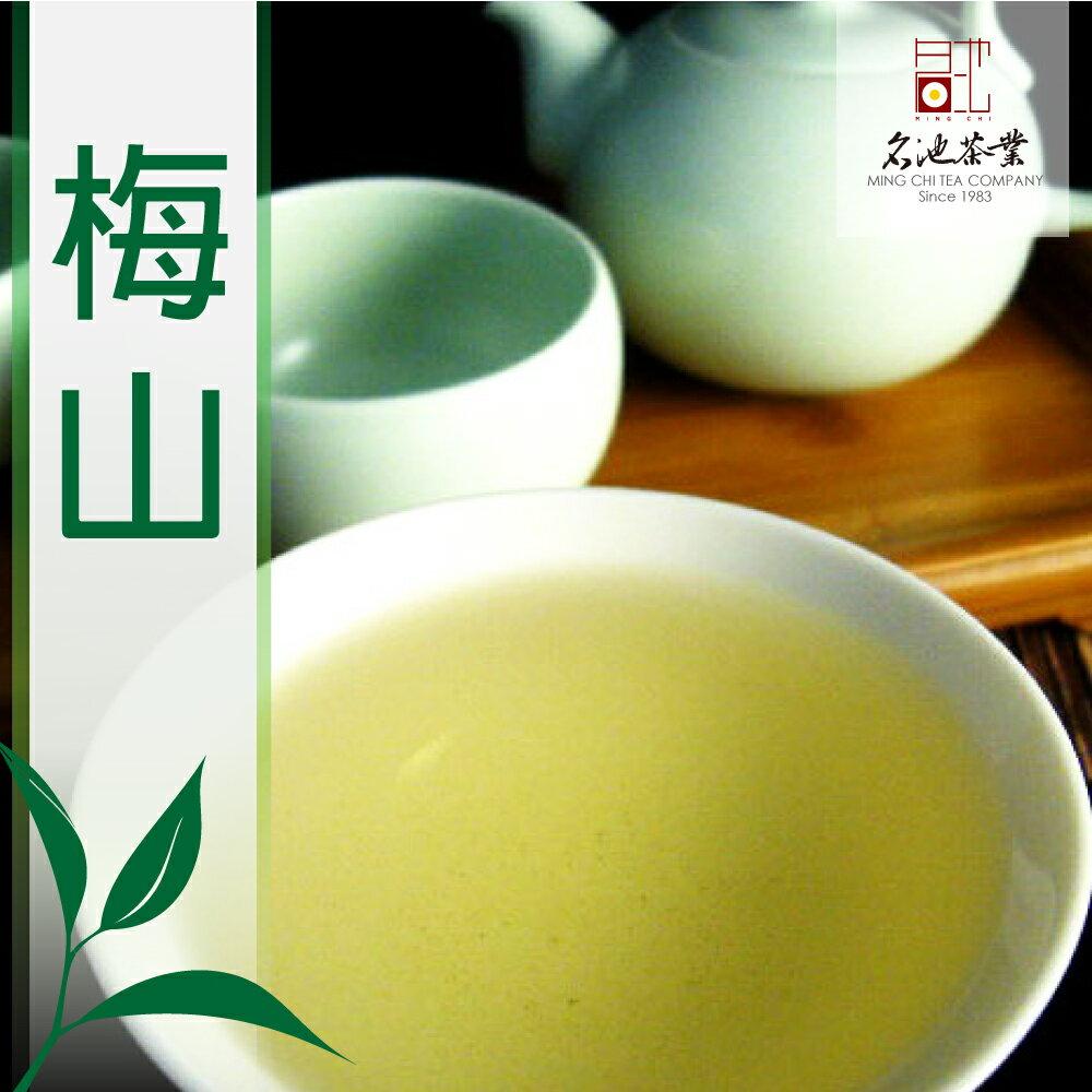 【名池茶業】鮮淬阿里山梅山鄉高山烏龍茶 青茶款(一斤)