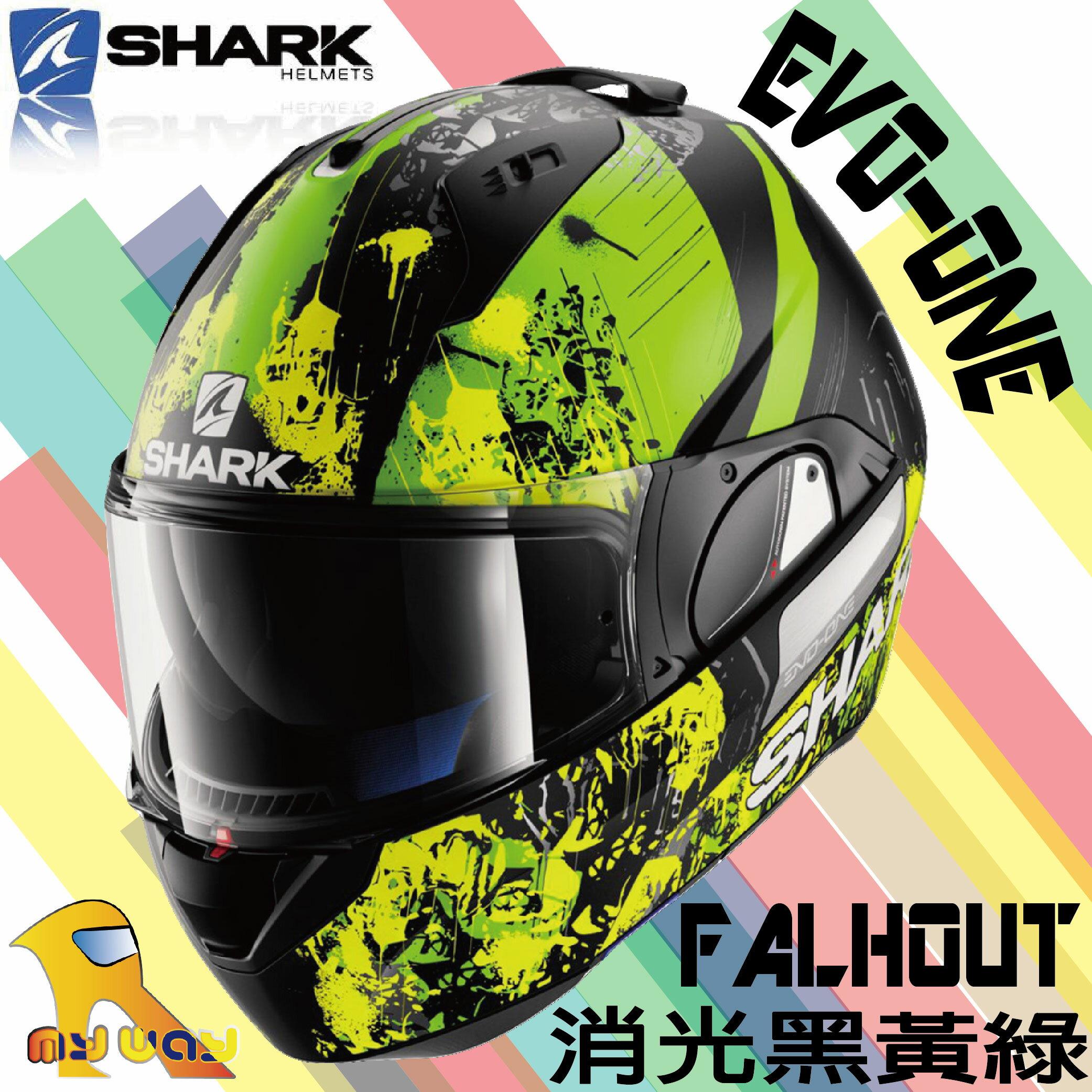 ~任我行騎士部品~SHARK EVO-ONE FALHOUT 消光黑黃綠 內藏鏡片 可樂帽 汽水帽 可掀式安全帽