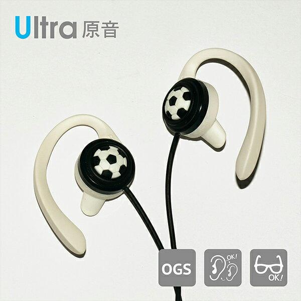 【TOPLAY聽不累】原音無齡耳機瘋足球長時舒適聆聽耳機推薦H11-B03
