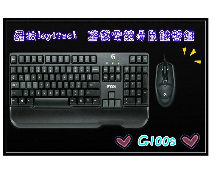 羅技logitech 遊戲電競滑鼠鍵盤組 G100s 電競滑鼠電競鍵盤 桌上型電腦 筆記型電腦 LOL英雄聯盟