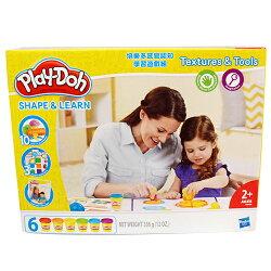 Play-Doh 培樂多 感官認知學習遊戲組★衛立兒生活館★