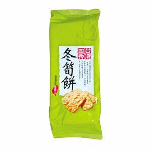 台灣四秀 竹山冬筍餅 100g