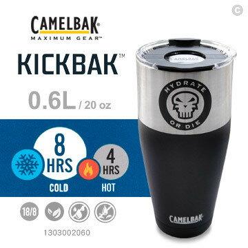 【【蘋果戶外】】1303002060CamelbakKickbak曜石黑不鏽鋼保溫杯0.6L冰霸杯保溫瓶大口瓶