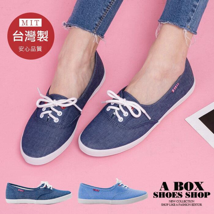 【KBC-1859】綁帶布面鞋 / 帆布鞋 休閒簡約牛仔布面材質 1.5CM跟高 MIT台灣製 2色 1