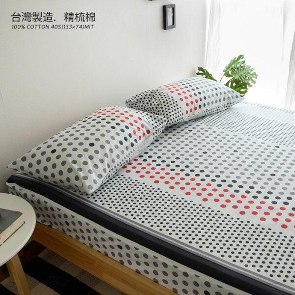 絲薇諾精品寢飾館:床包雙人【第凡內早餐】含2件枕頭套,100%精梳棉台灣製-絲薇諾