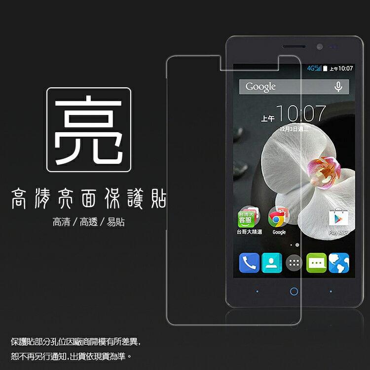 亮面螢幕保護貼 台灣大哥大 TWM Amazing X5 保護貼 亮貼 亮面貼 保護膜