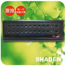<br/><br/>  SHADEN 負離子活氧空氣清淨機 (AI-001)<br/><br/>