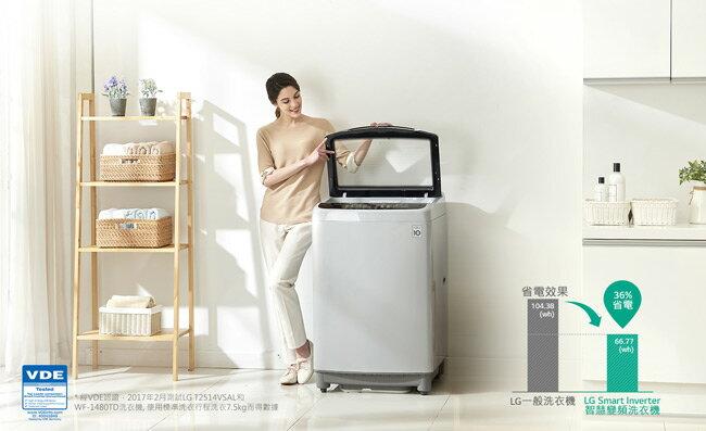#來電優價#LG  樂金 13公斤 Smart 變頻洗衣機 低噪音  筒槽反轉洗衣 WT-ID137SG  (銀色)