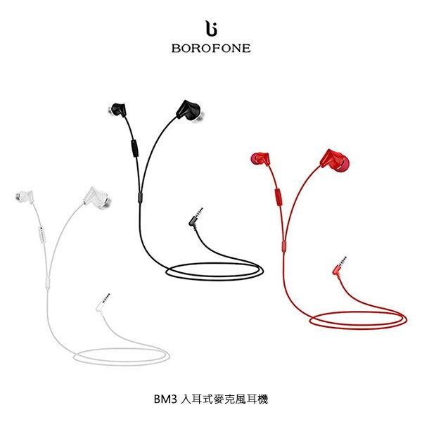 強尼拍賣:強尼拍賣~BOROFONEBM3入耳式麥克風耳機人體工學線控耳機