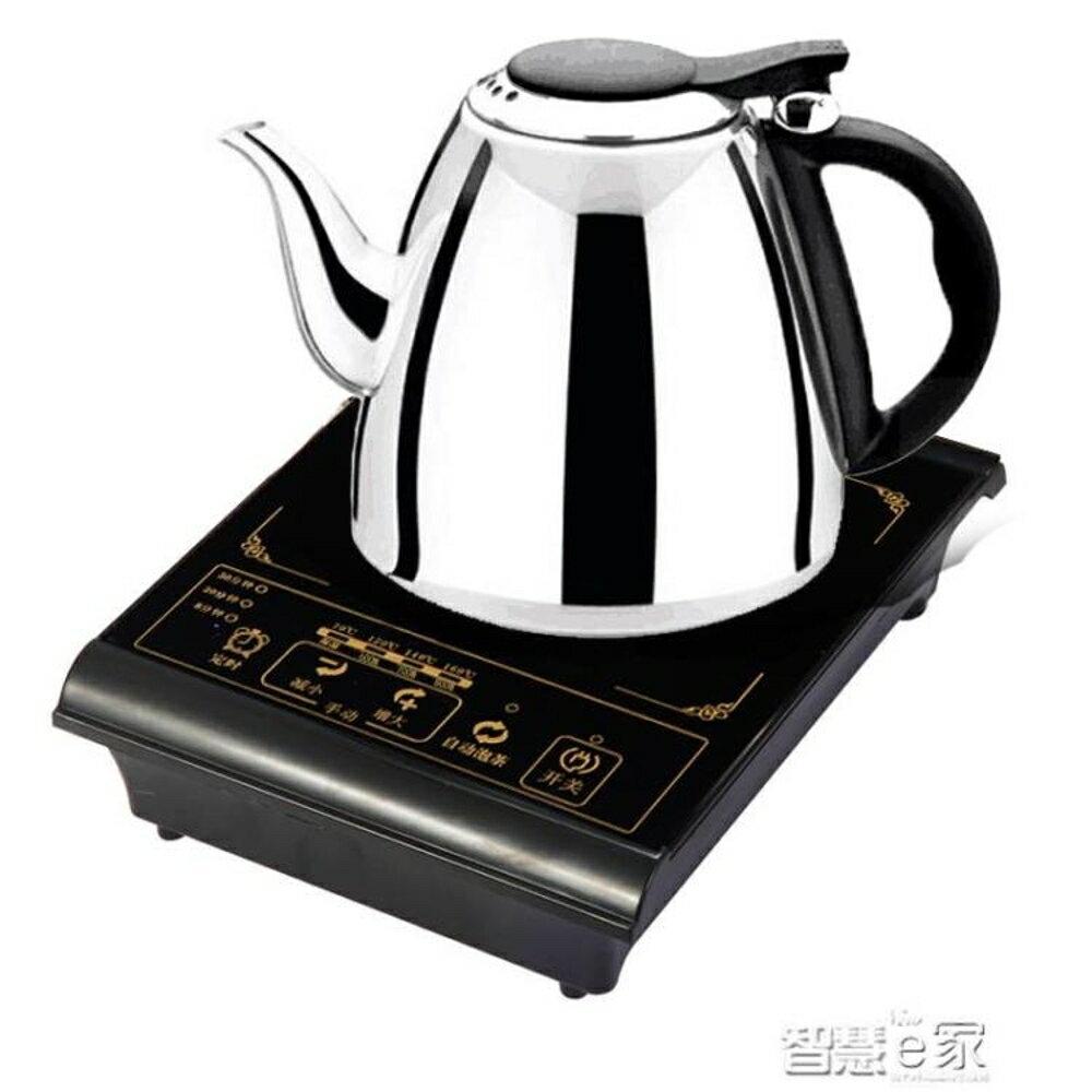 電磁爐 迷你電磁爐小型電磁爐微型多功能火鍋泡茶煮茶爐學生宿舍家用