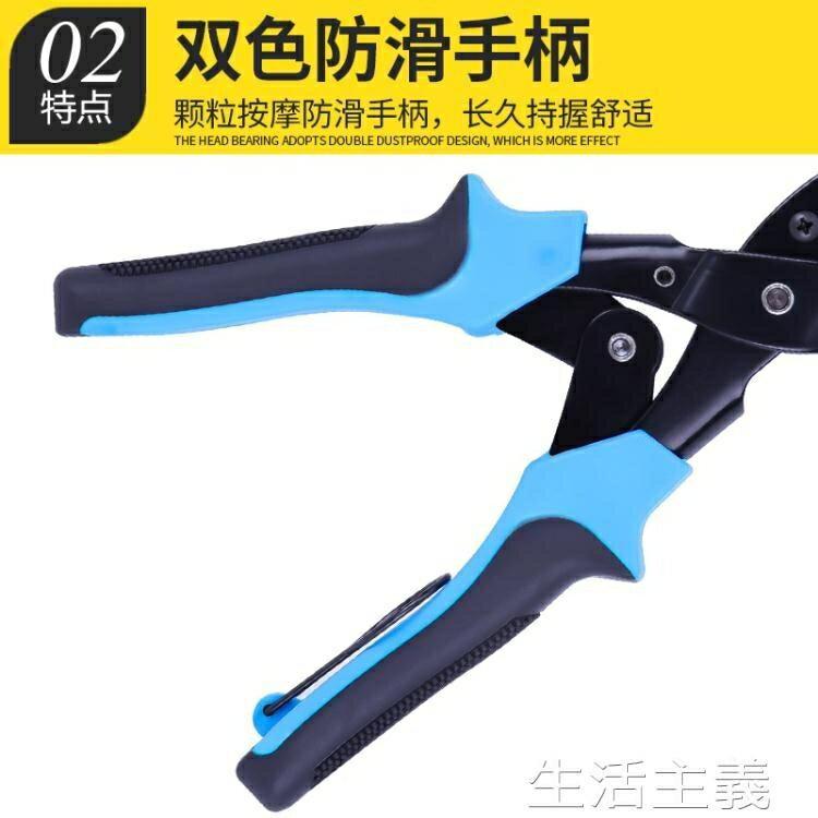 打孔器 省力皮帶打孔器 多功能打孔鉗子 腰帶褲帶錶帶手錶打眼打洞機工具