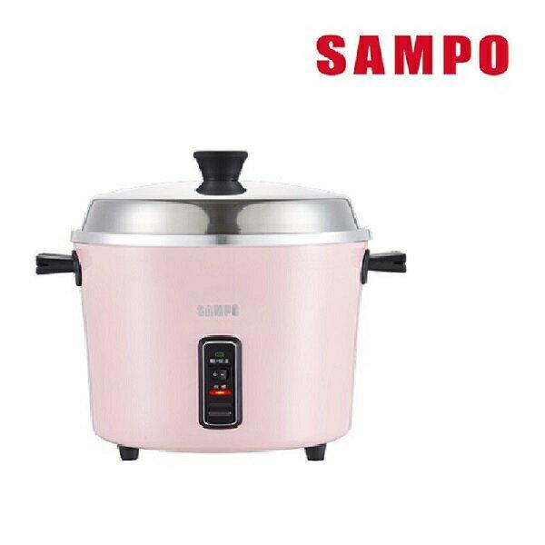 【限時促銷】『SAMPO』☆ 聲寶 11人份美型電鍋 KH-RF11A **免運費**
