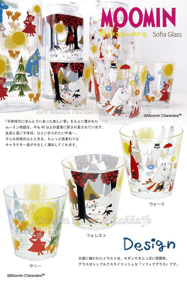 日本 MOOMIN 嚕嚕米 玻璃杯/果汁杯/水杯 210ml 《 3款任選 》★ 日本製 ★ 夢想家精品生活家飾