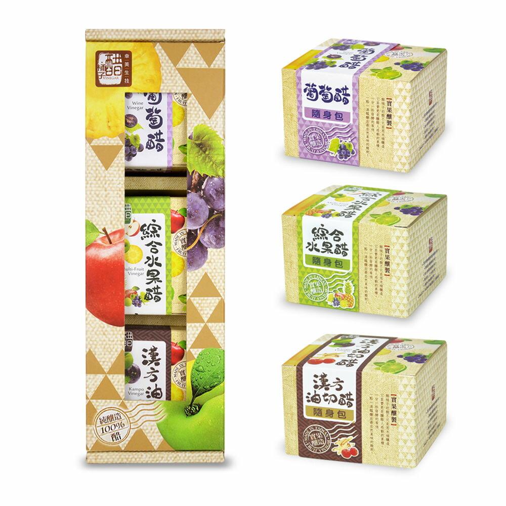 【醋桶子】分享果醋3入禮盒組  內含隨身包x3 種類可任搭  請記得下單後備註您需要的口味與數量 3
