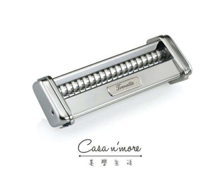 Marcato Trenette 切麵器, 製麵機配件