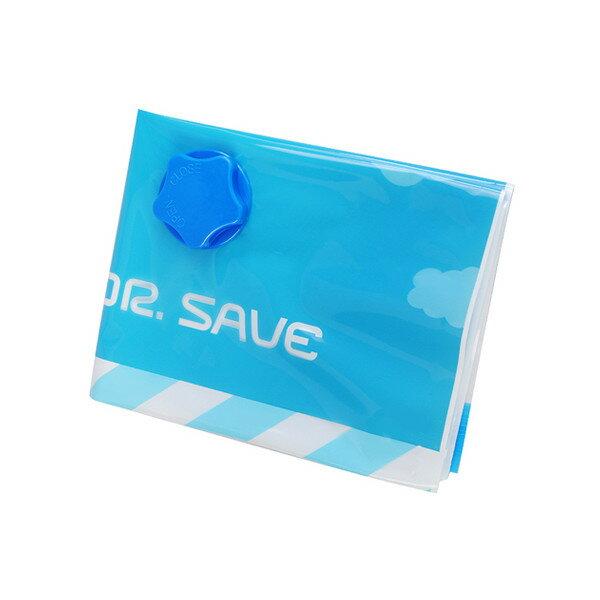 摩肯Dr.Save 真空收納袋組 (2大2小收納袋 / 不含主機) 收納達人 旅行必備 衣物收納 真空機 2