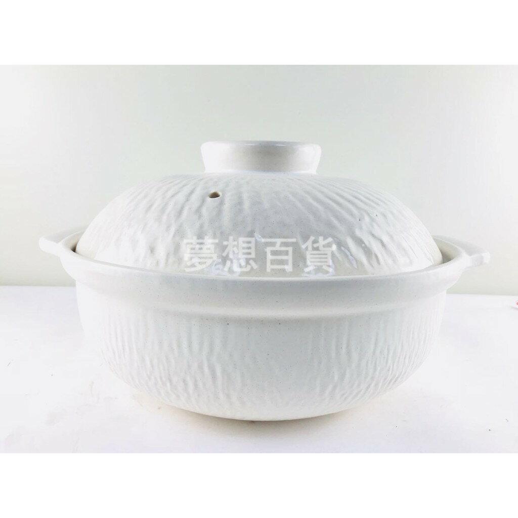 養生陶鍋(附蓋)508-9 3000cc 養生鍋 砂鍋 滷味鍋 土鍋 陶瓷鍋 燉鍋 煲湯 魯肉鍋(伊凡卡百貨)