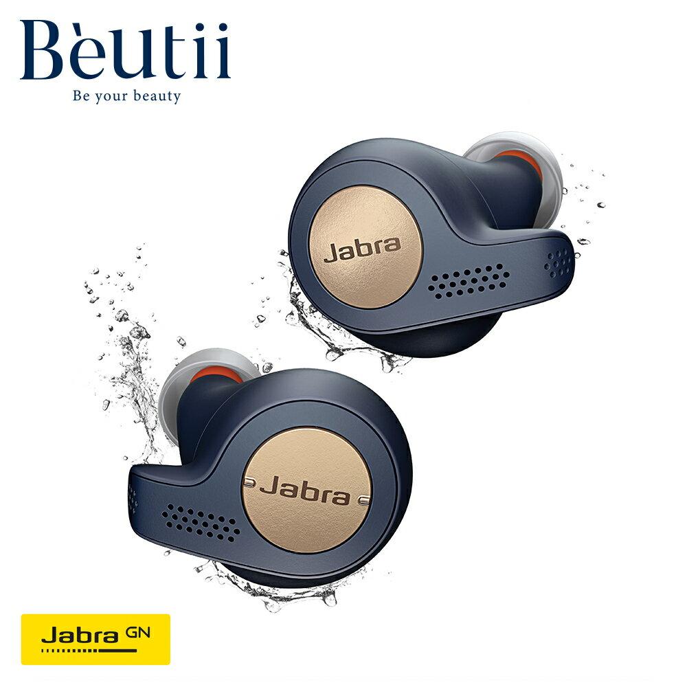Jabra Elite Active 65t 真無線運動藍牙耳機 公司貨 防塵 防水