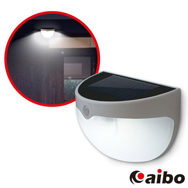 aibo太陽能充電紅外線人體感應LED照明壁燈LED充電式手提燈手電筒工作燈探照燈照明燈