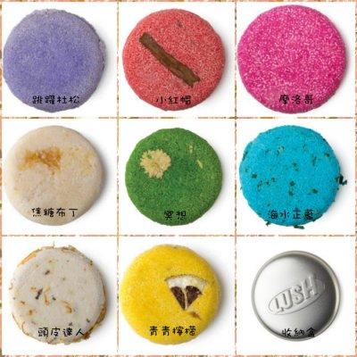 【跑全球Run購物】日本 LUSH 洗髮餅 超夯明星商品