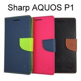 撞色皮套 Sharp AQUOS P1 (5.3吋)