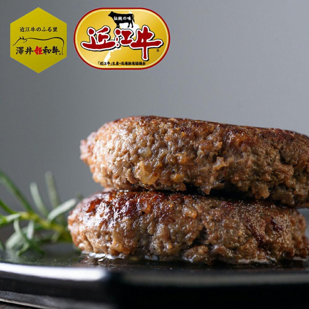 『滋賀一世SHIGAISSAY』日本滋賀縣近江黑毛和牛 ★  漢堡排 ★  一袋450g (150g/ 片)