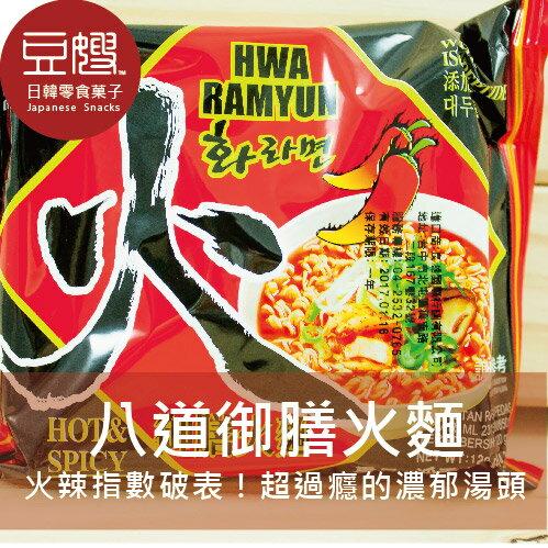【豆嫂】韓國泡麵 PALDO 八道御膳火麵