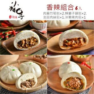 香辣組合 (6入) 肉麻竹筍包×2.辣獅子頭包×2.洋蔥烤肉包×1泡菜肉絲包*1