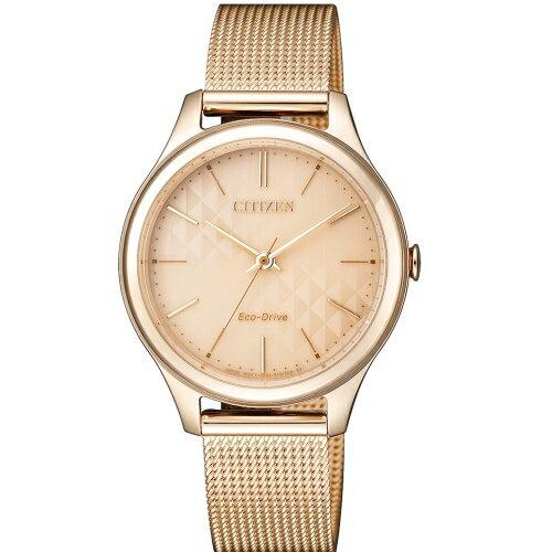 CITIZENLADY'S優雅格紋光動能腕錶EM0503-83X