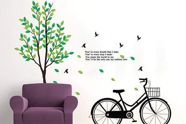 BO雜貨【YP1198】高品質DIY可移動壁貼 創意牆貼 壁貼 背景貼 磁磚貼 霧面 樹下小車