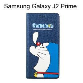 哆啦A夢皮套 [瞌睡] Samsung Galaxy J2 Prime (5吋) 小叮噹【台灣正版授權】