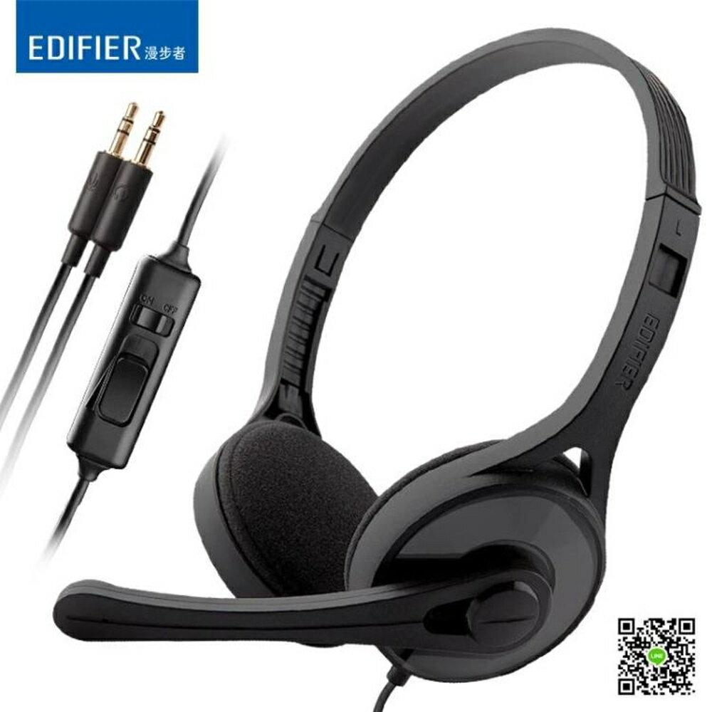 耳機/耳麥  K550電腦耳機頭戴式台式游戲吃雞手機音樂耳麥帶麥克風話筒重低音有線通用 清涼一夏钜惠