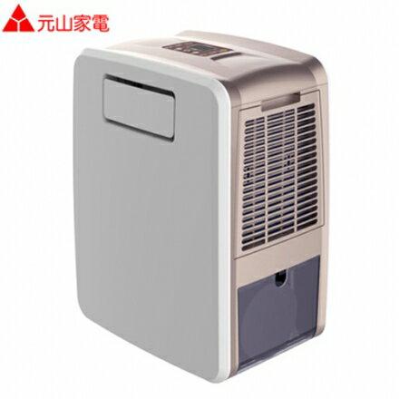 ☆特別優惠.最低價格☆ 元山牌 多功能移動式冷氣YS-3008SAR