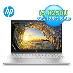 HP 惠普 15-ck023TX 15吋 獨顯雙碟筆電-極地白【加贈行動電源】【三井3C】