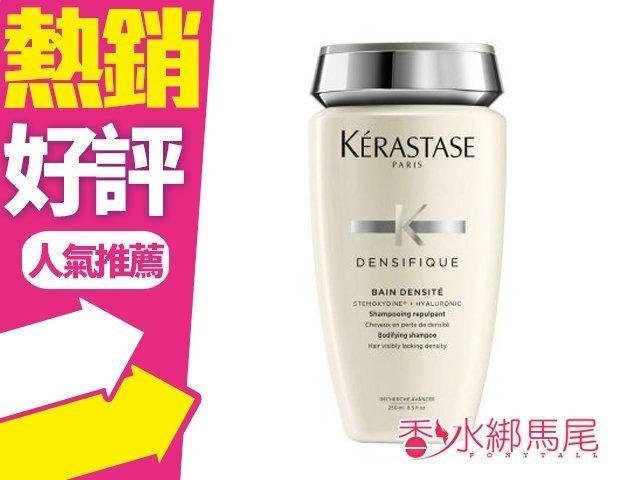 ◐香水綁馬尾◐ Kerastase 卡詩 白金賦活淨髮浴 250ml 1