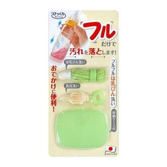 日本製 AKACHAN 阿卡將 攜帶式魔法奶瓶刷組 綠色 *夏日微風*