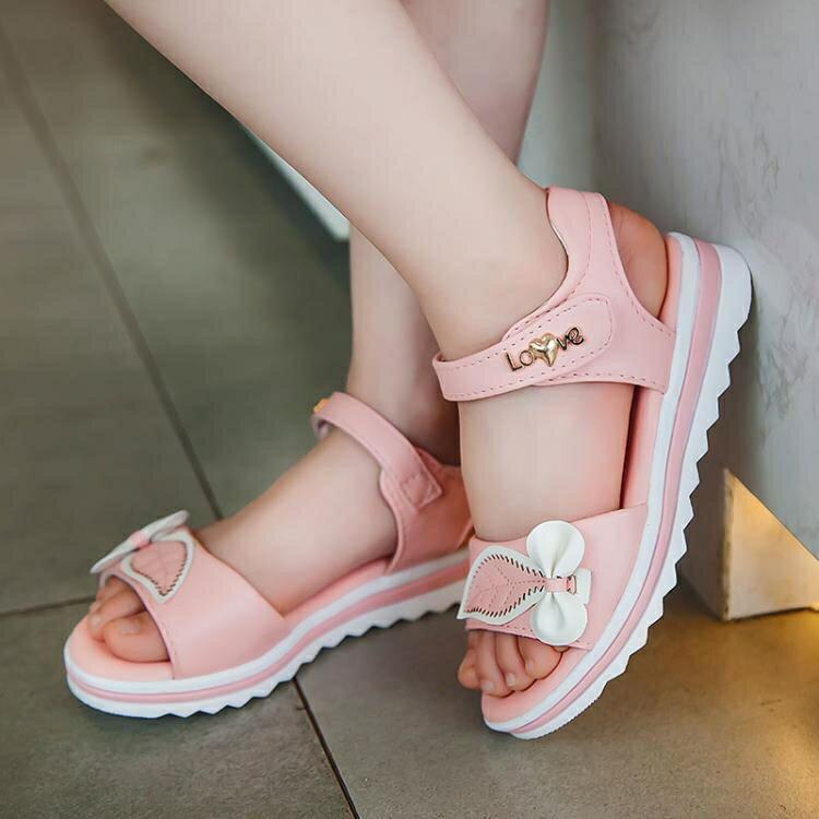 大童涼鞋兒童涼鞋女童鞋夏季2020新款時尚小女孩公主鞋中大童小孩韓版學生 愛尚優品 雙十一購物節