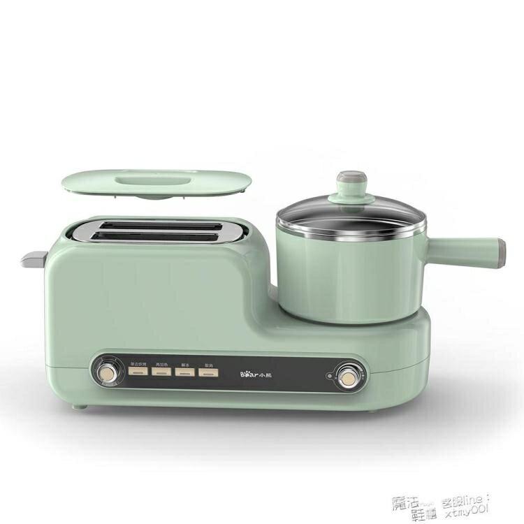 小熊多士爐家用烤面包機多功能小型三明治早餐機全自動吐司機煮鍋
