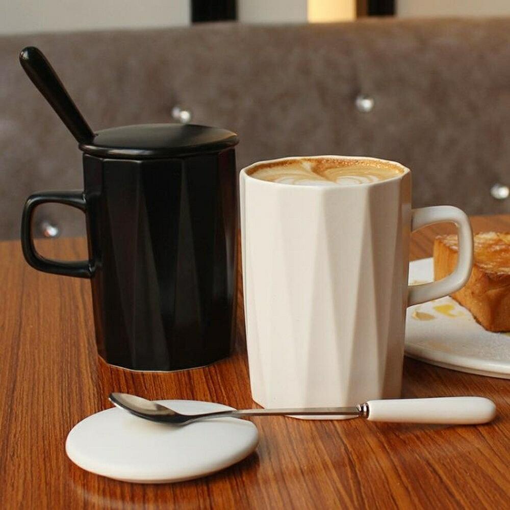 馬克杯ins北歐簡約陶瓷馬克杯子咖啡杯帶蓋勺情侶辦公室家用男女喝水杯全館 清涼一夏钜惠
