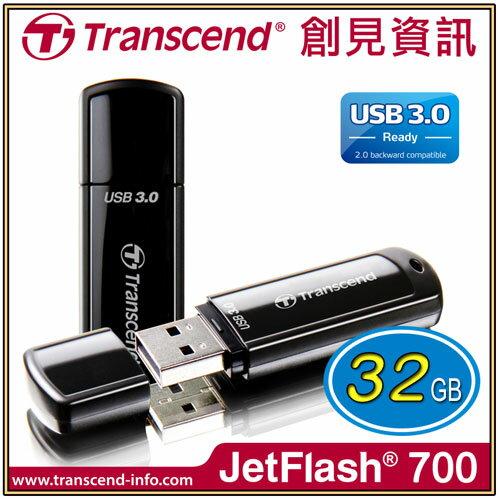 【Transcend 創見】JF700 USB3.0 32G黑/隨身碟 TS32GJF700