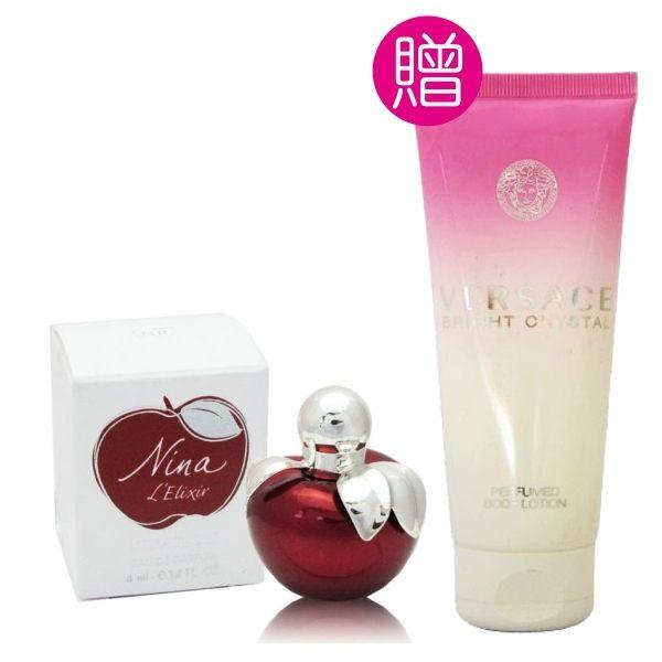 【買一送一】NINA RICCI 魔幻蘋果女性淡香精 小香 4ml 《Belle倍莉小舖》