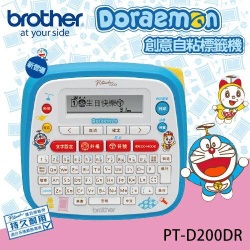 BrotherPT-D200DR哆啦A夢創意自黏標籤機
