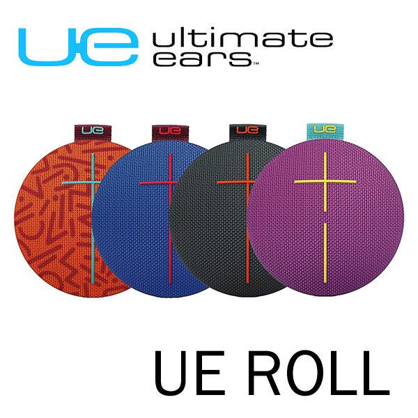【集雅社】羅技 Ultimate Ears UE ROLL 公司貨 輕巧可攜式防水藍芽喇叭 IPX7 360度立體聲環繞音效 特製防汙外層