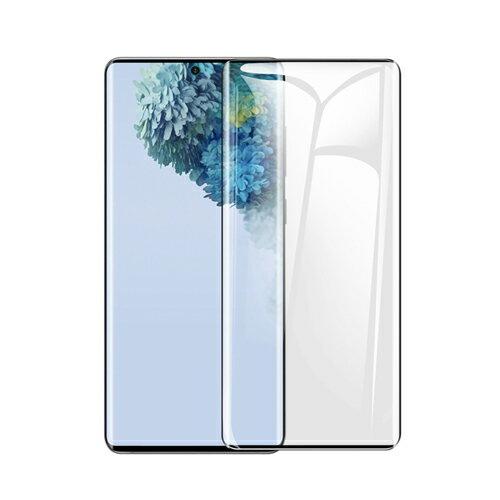 三星 S20+ 無孔解鎖版 全膠全靜電鋼化膜 滿版全覆蓋觸感靈敏 3D熱彎曲玻璃螢幕保護貼