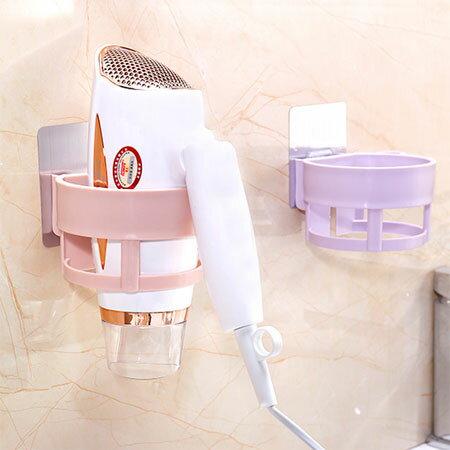 無痕貼系列 吹風機架(單架子) 顏色隨機 吹風機 浴室 化妝台 收納 無痕 無痕貼【B063032】