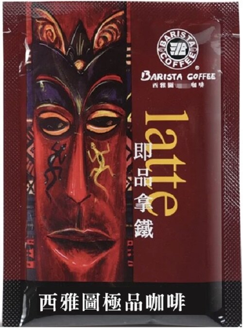 西雅圖即品拿鐵3合1咖啡21g(100入/盒) 雙12活動品