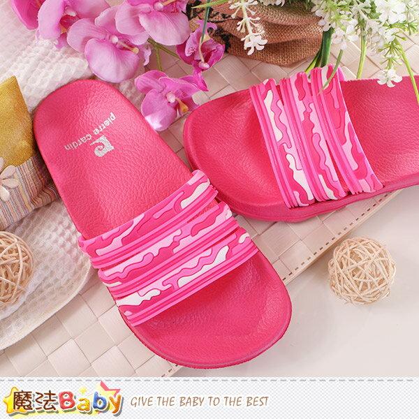 女鞋 皮爾卡登授權正版拖鞋 魔法Baby~sd6032